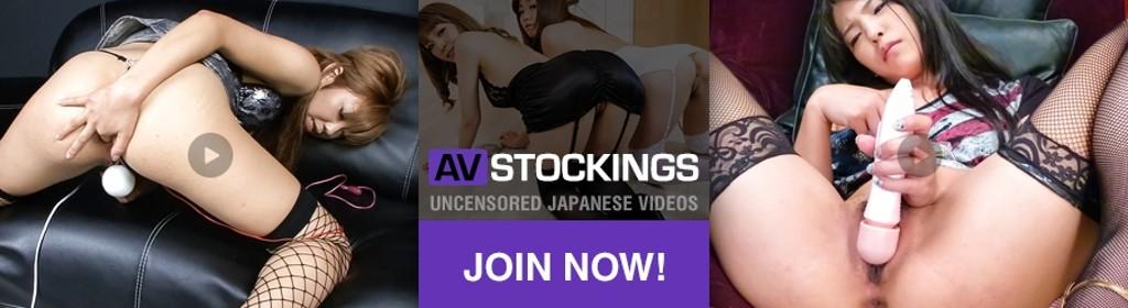 Ιαπωνία AV πορνό κανάλι