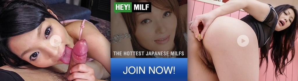 Hey Milf