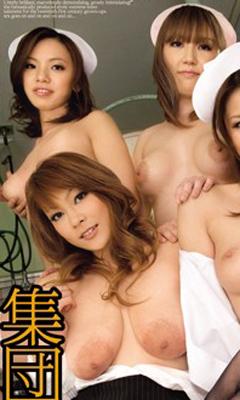 Misa Nishio