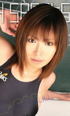 Yua Arima