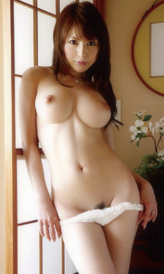 Topless Nude Japanese Lingerie Png