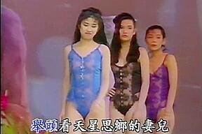 Exotic adult scene lesbian watch show...