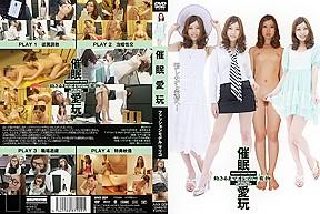 Chihiro uemura in girls part 2 1...