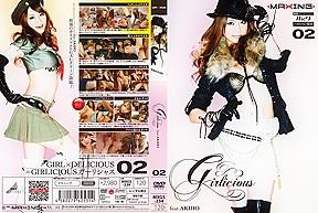 Chick akiho yoshizawa clip...