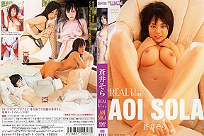 Sora Aoi in Real Blue