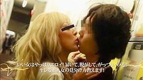 Fabulous Japanese slut Haruki Sato in Amazing JAV scene