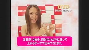 Hottest Japanese chick Yuka Hashimoto in Incredible JAV scene