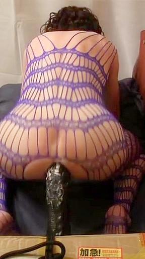 Big ass in my hole...