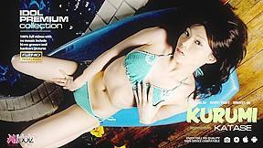 Naughty Babe, Kurumi Katase Can Swallow A Huge Dick - Avidolz