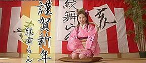 Glamorous Japanese Geisha Screwed Many Ways (Uncensored)