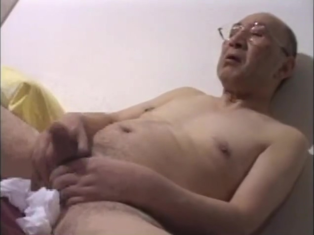 Japanese old man 114 Best sex dating apps android