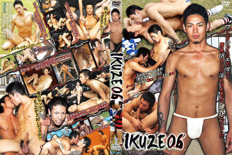 Ikuze 06 Hbo busty models sex scenes