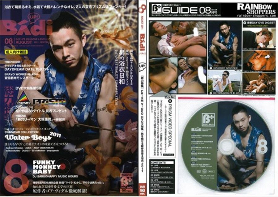Disc BAdi 2011-08 number one porn videos