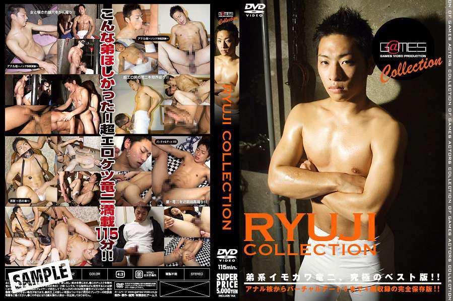 Ryuji Collection Lick my pussy mum