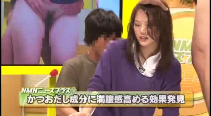 Japanese bukkake news