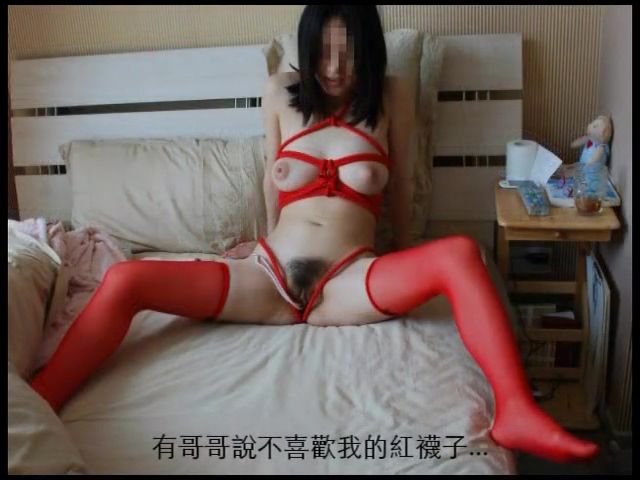Chinese Amateur 0011 Canadian girl looking for marriage
