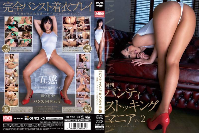 Incredible Japanese whore Hibiki Otsuki, Ameri Ichinose, Chika Arimura, Kotone Amamiya in Exotic cunnilingus, foot fetish JAV scene Free Phone Chat Lines Free Trials