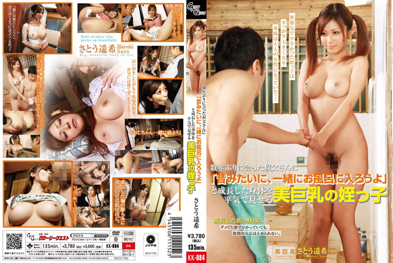 Crazy Japanese model Haruki Sato in Hottest close-up, college JAV clip Age of consent in africa
