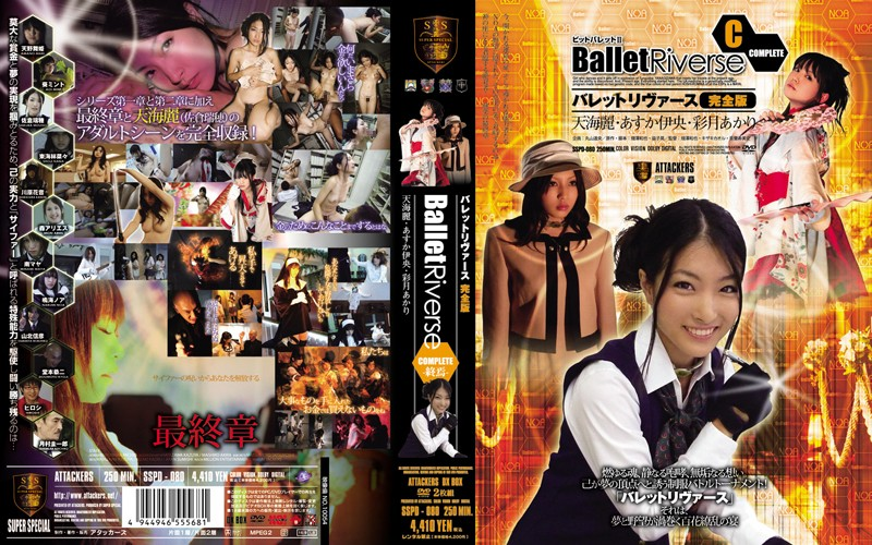 Hottest Japanese whore Io Asuka, Rei Amami, Akari Satsuki in Crazy facial, gangbang JAV movie thermal glue strips source