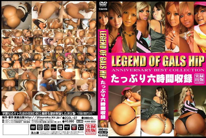 Crazy Japanese whore Risa Hano, Yume Ayaka, Riku Hinano,Rina Aina in Fabulous couple, rimming JAV movie Amateur wife nude interracial pictures