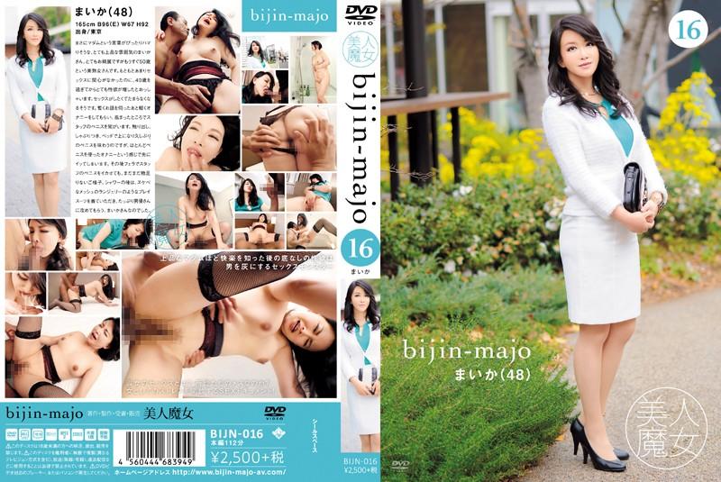 Horny Japanese model Maika Asai in Crazy masturbation, showers JAV video Porn cheerleader costumes