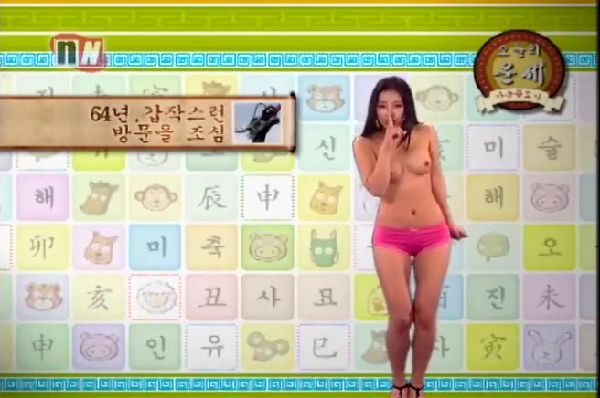 naked news Korea part 19 Xxx Of Katerina Kuff