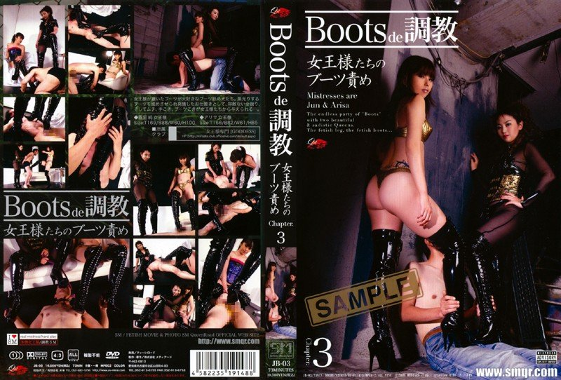 Boots De Chapter.3 Torture Usa naked booty pics