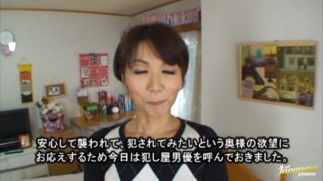 Risako Komatsu MILF banged hard with thick cum facial How to get a man to ask you out