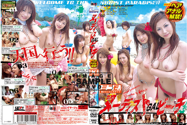 Nudist Gal Beach Xxx orgie black movies