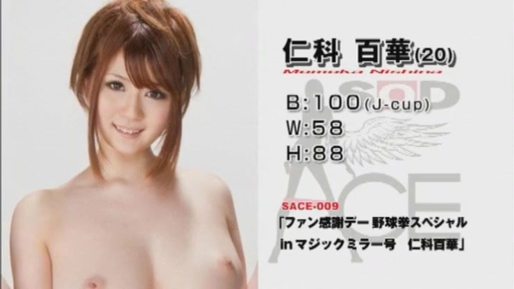 Best Japanese girl Momoka Nishina in Hottest Showers, Compilation JAV clip Erotic Massage Palors
