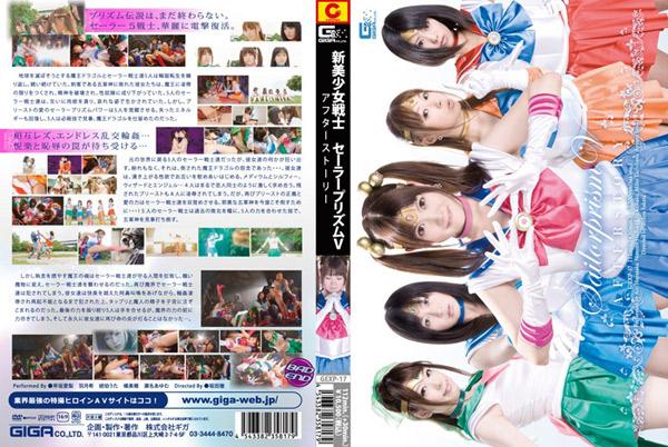 Airi Hayasaka,Nozomi Hazuki,Uta Kohaki,Miho Tachibana,Ayumu Sena in Sailorprism Afterstory Sexy leopard outfit