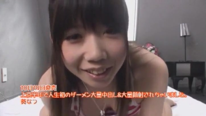 Hottest Japanese slut Saki Ayano in Exotic JAV clip
