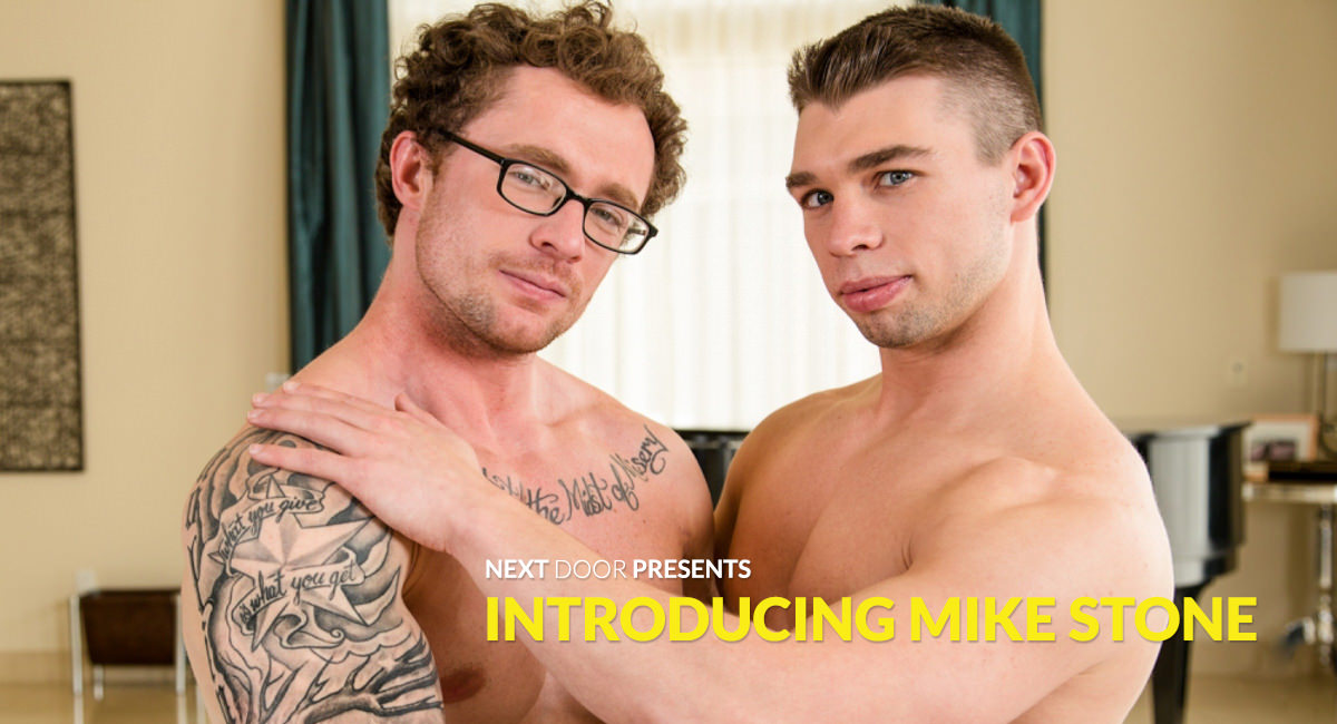 Markie More Mike Stone in Introducing Mike Stone - NextDoorBuddies anna nicole smith porn jacuzzi scene
