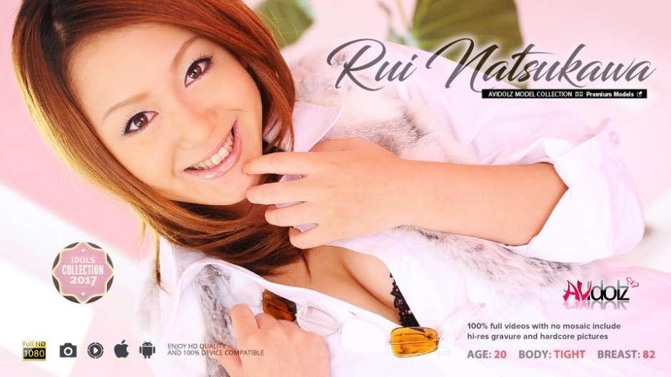 Rui Natsukawa Did Not Finish Masturbating As She Wanted It – Avidolz