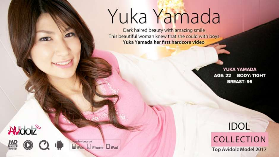 Tall Lady, Yuka Yamada Made Her First Adult Video – Avidolz