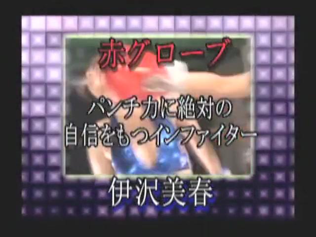 Japanese Best Sex Story