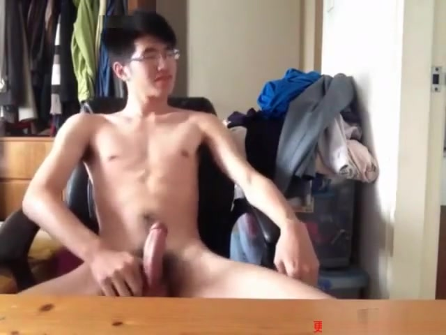 Chinese glasses man How women squirt