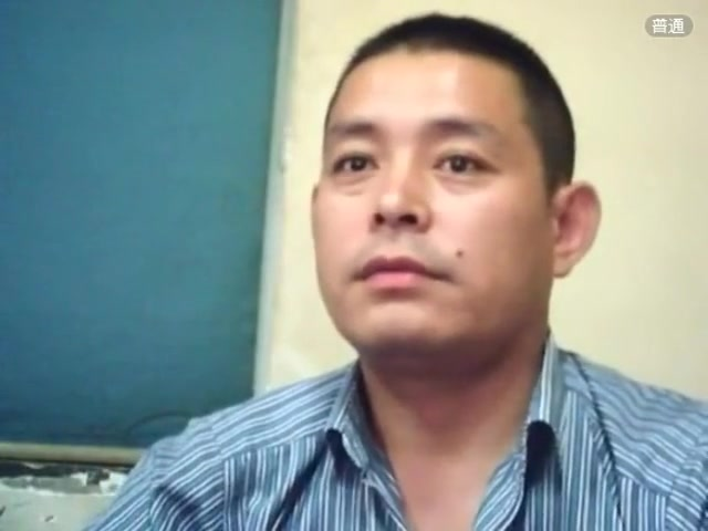 chinese middle-aged man ??? Bride forever online dating service