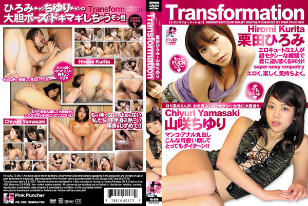 Hiromi Kurita in Transformation Mairs Fucking